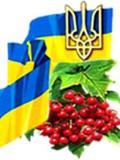 http://zoctkum.ucoz.ua/patriot_skauti/2016/patriot_zzz.jpg